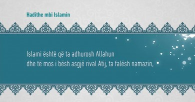 Islami 36