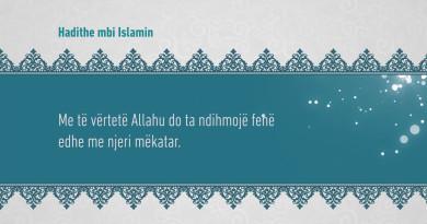 Islami 38