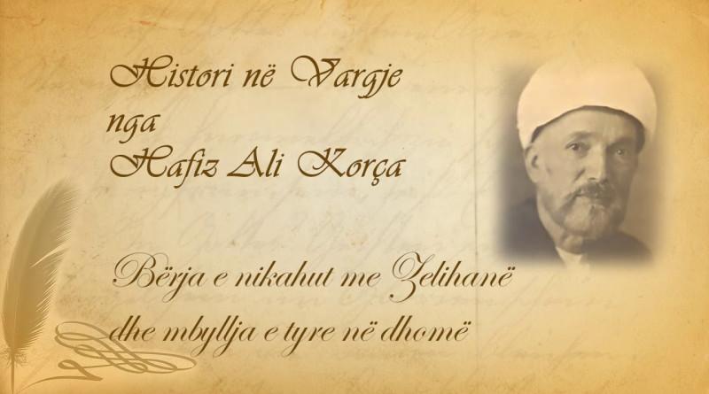 70 Histori në vargje   Hafiz Ali Korça   Bërja e nikahut me Zelihanë dhe mbyllja e tyre në dhomë