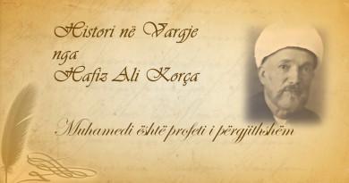 193 Histori në vargje   Hafiz Ali Korça   Muhamedi është profeti i përgjithshëm