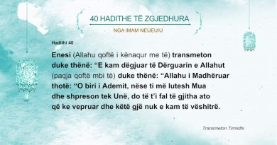 Hadithi 40. O biri i Ademit ... .