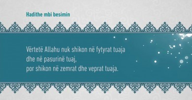 Besimi 15