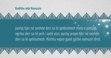 Namazi 71