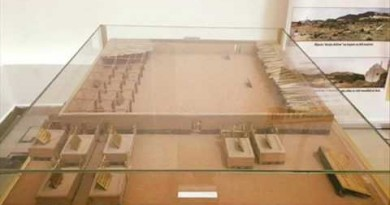 Muzeu i Profetit a s në Maqedoni