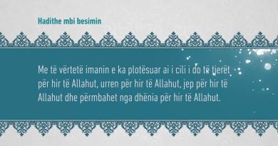 Besimi 26