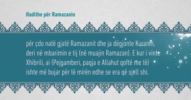 Ramazani 187