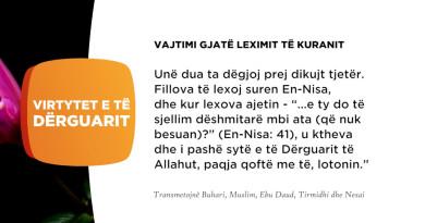 Vajtimi gjate leximit te Kuranit 262