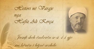 44 Histori në vargje   Hafiz Ali Korça   Jusufi sheh ëndrrën se si 11 yje me hënën i bëjnë sexhde