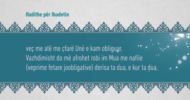 Ibadeti 284