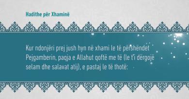 Xhamia 142