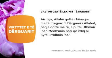 Vajtimi gjate leximit te Kuranit 265
