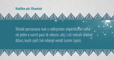 Xhamia 146