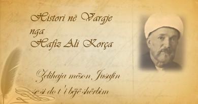 51 Histori në vargje   Hafiz Ali Korça   Zelihaja mëson Jusufin se si do t'i bëjë shërbim