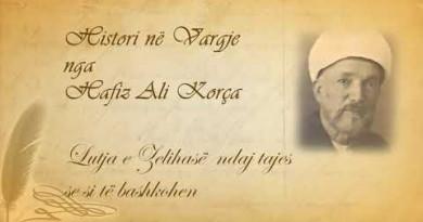 60 Histori në vargje   Hafiz Ali Korça   Lutja e Zelihasë  ndaj tajes se si të bashkohen